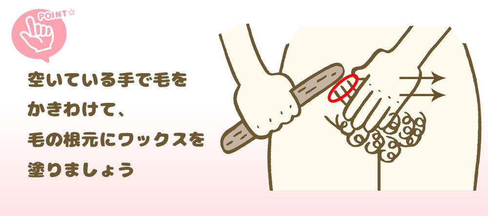 201703technique09_002