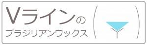 20190626_v_banner