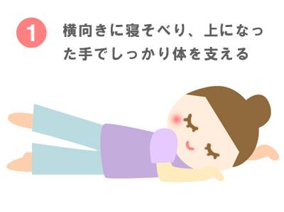 hipup3_1.jpg